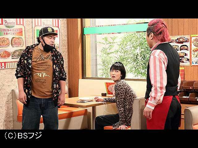 2020/10/4放送 東北魂TV