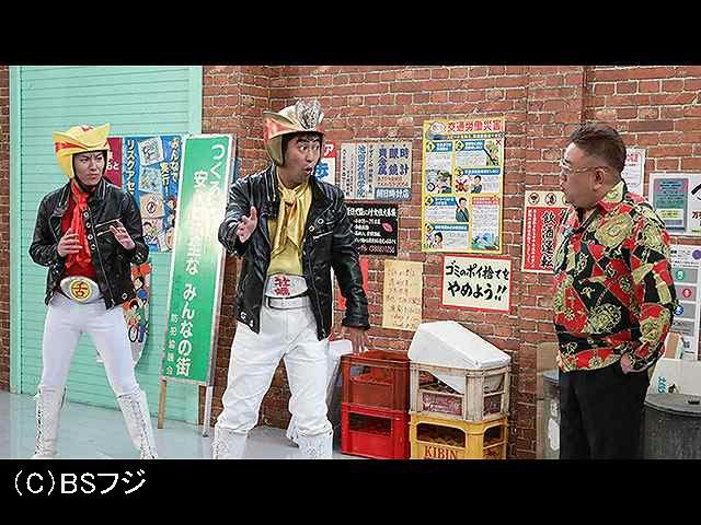 2020/10/11放送 東北魂TV