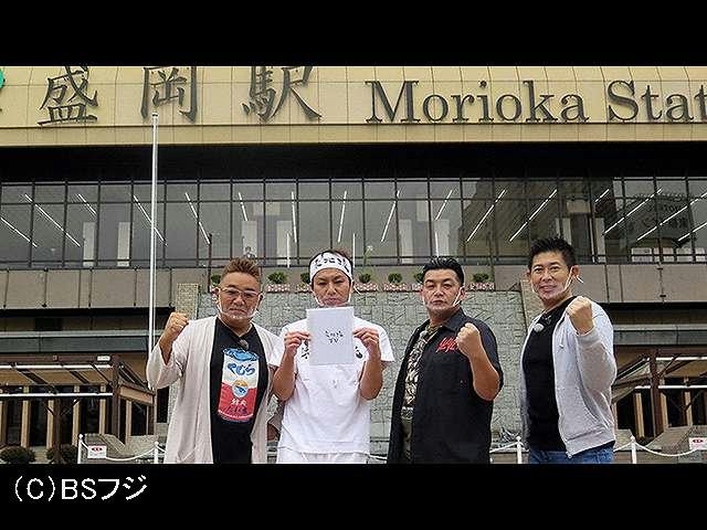 2020/11/1放送 東北魂TV