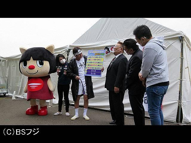 2020/11/8放送 東北魂TV