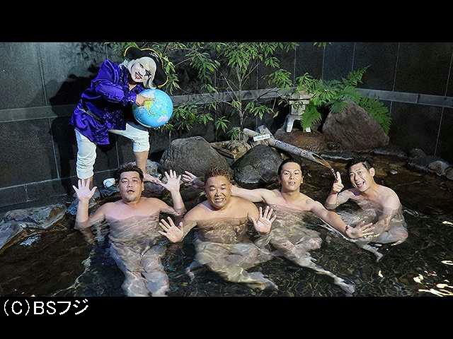 【無料】2019/9/15放送 東北魂TV