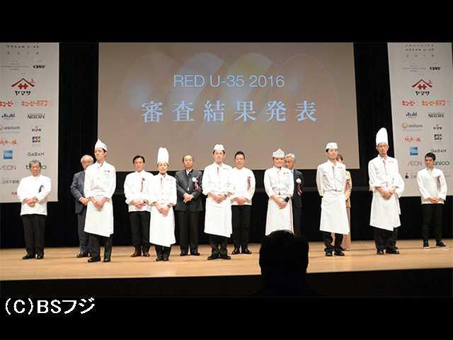 2017/1/7放送 小山薫堂 東京会議