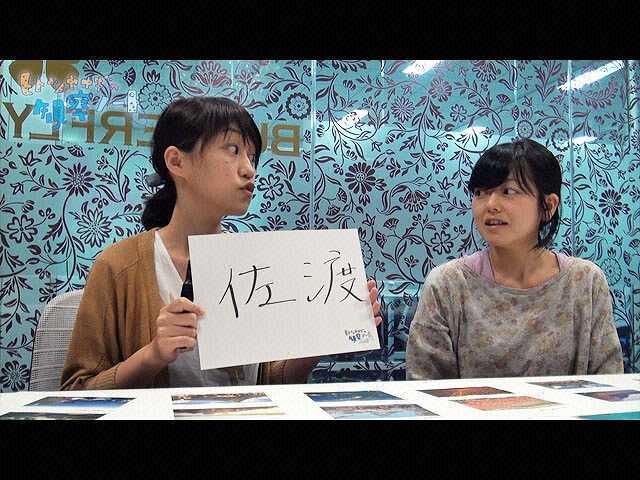 【無料】第1話「ヒトツヤナギ 旅に出る」の巻