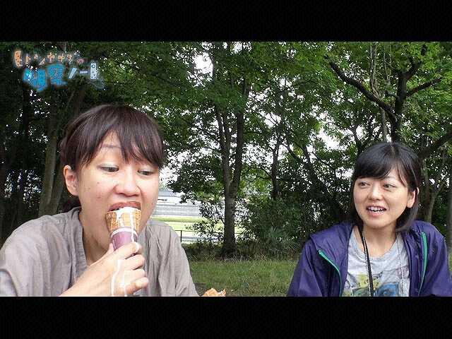 【無料】第3話「ヒトツヤナギ ソフトクリームを食べ…