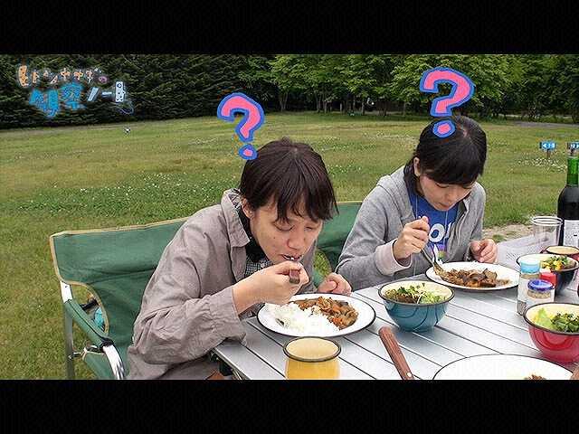 第10話「ヒトツヤナギ カレーを食べる」の巻