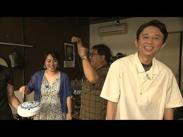 【無料】2019/10/5放送 有吉くんの正直さんぽ お花…