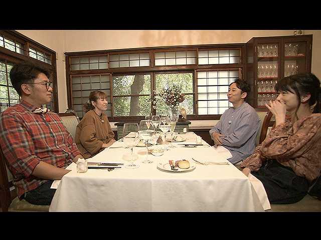 【無料】2019/11/2放送 有吉くんの正直さんぽ 田園…