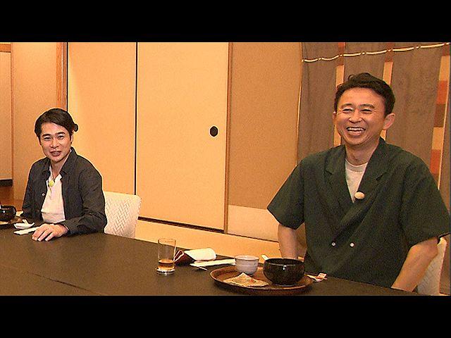 【無料】2020/8/8放送 有吉くんの正直さんぽ 虎ノ門