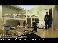 #8 2015/11/30放送 TERRACE HOUSE BOYS & GIRLS IN T…