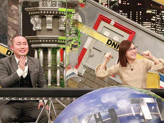 ゲスト:北川景子/岡部大(ハナコ)
