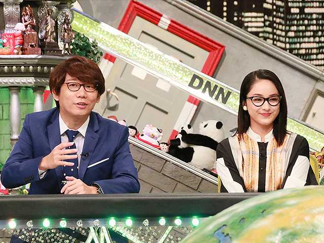 【無料】2019/10/18放送 全力!脱力タイムズ
