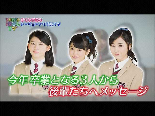2016/3/3放送 TOKYO IDOL TV