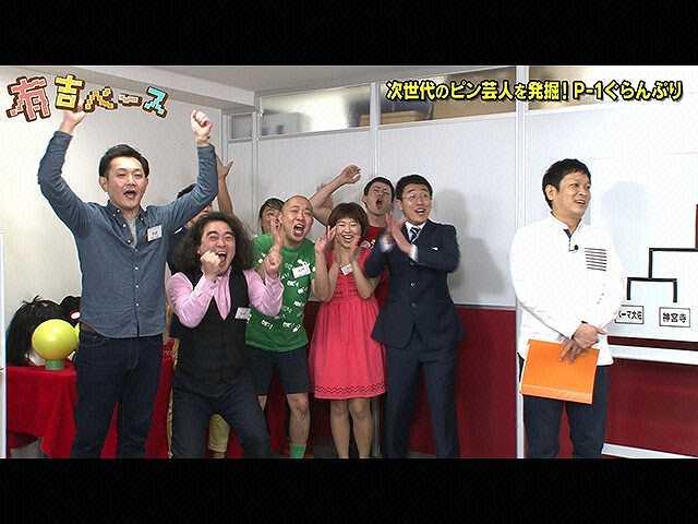 #7 P-1ぐらんぷり~太田プロはピン芸人の方が売れる…