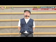 """#18 くじら裁判 ~「芸人文春」で発覚した""""くじら女…"""