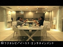 #20 TERRACE HOUSE BOYS & GIRLS IN THE CITY 20th W…