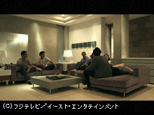 #25 TERRACE HOUSE BOYS & GIRLS IN THE CITY 25th W…