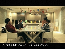 #26 TERRACE HOUSE BOYS & GIRLS IN THE CITY 26th W…