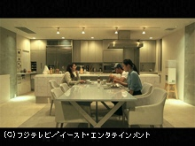 #27 TERRACE HOUSE BOYS & GIRLS IN THE CITY 27th W…