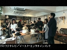 #28 TERRACE HOUSE BOYS & GIRLS IN THE CITY 28th W…