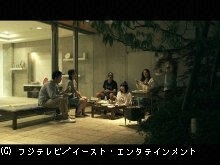 #31 TERRACE HOUSE BOYS & GIRLS IN THE CITY 31st W…