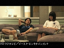 #34 TERRACE HOUSE BOYS & GIRLS IN THE CITY 34th W…