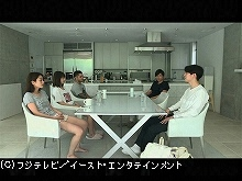 #36 TERRACE HOUSE BOYS & GIRLS IN THE CITY 36th W…