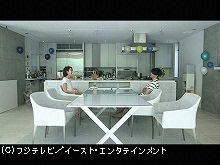 #39 TERRACE HOUSE BOYS & GIRLS IN THE CITY 39th W…