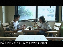 #42 TERRACE HOUSE BOYS & GIRLS IN THE CITY 42nd W…