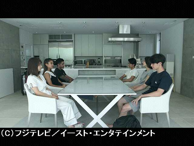 #46 TERRACE HOUSE BOYS & GIRLS IN THE CITY 46th W…