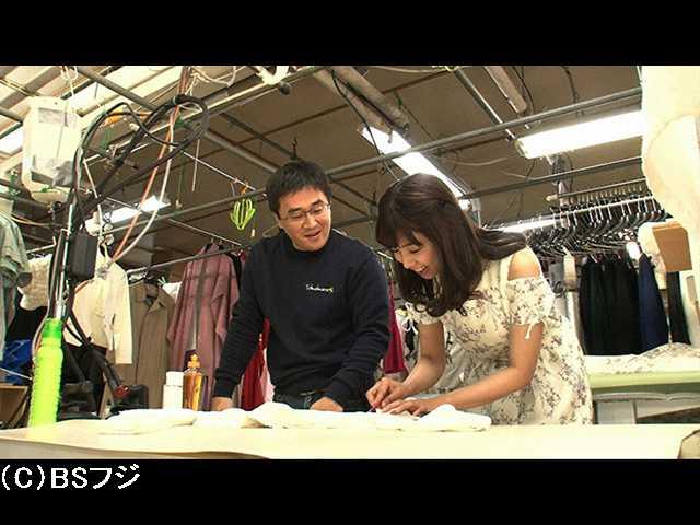 2017/5/12放送 ESPRIT JAPON
