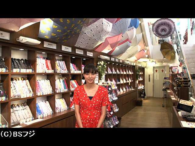 2017/8/11放送 ESPRIT JAPON