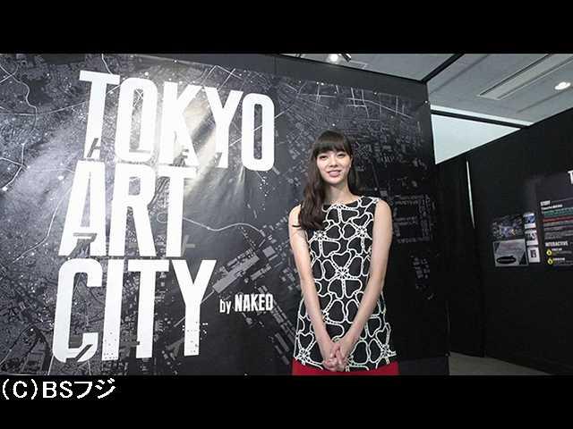 2017/9/8放送 ESPRIT JAPON