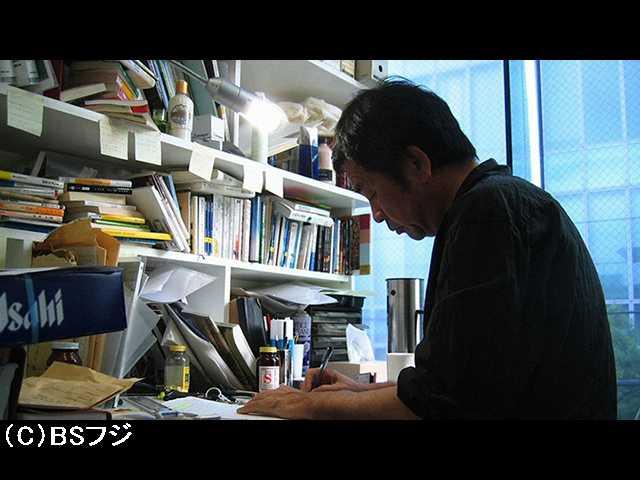 2017/10/13放送 ESPRIT JAPON
