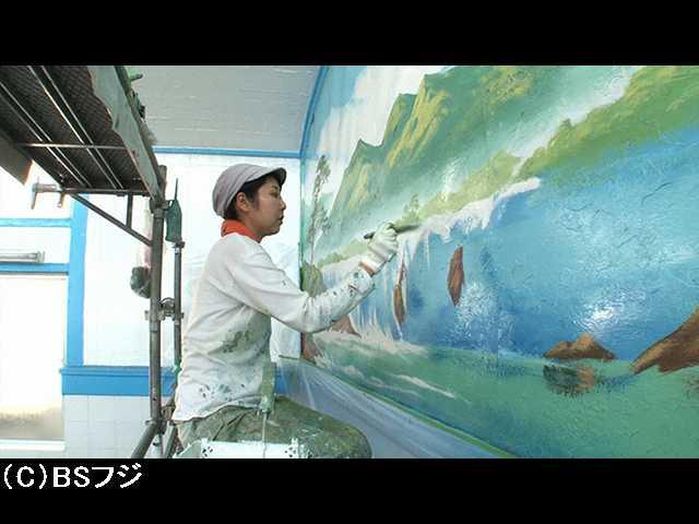 2018/1/26放送 ESPRIT JAPON