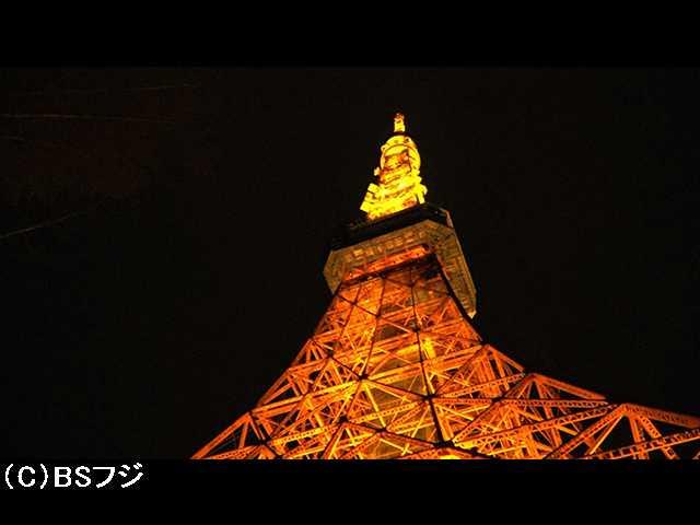2018/3/23放送 ESPRIT JAPON