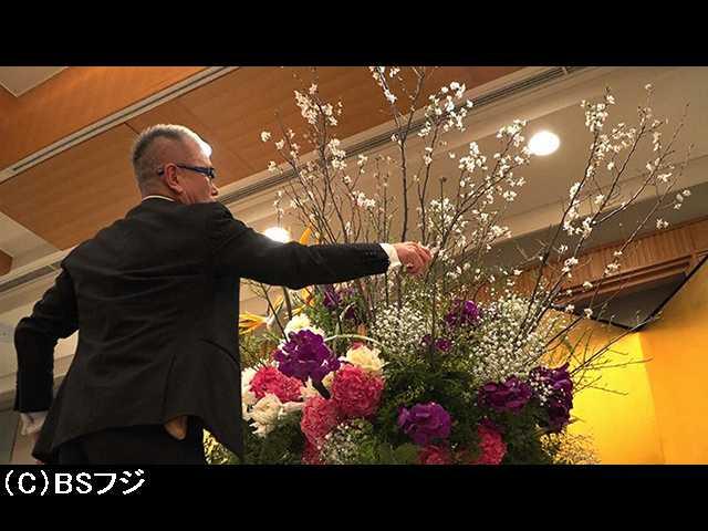 2018/4/13放送 ESPRIT JAPON