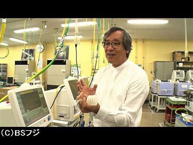 2018/6/29放送 ESPRIT JAPON