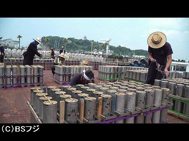 2018/8/24放送 ESPRIT JAPON