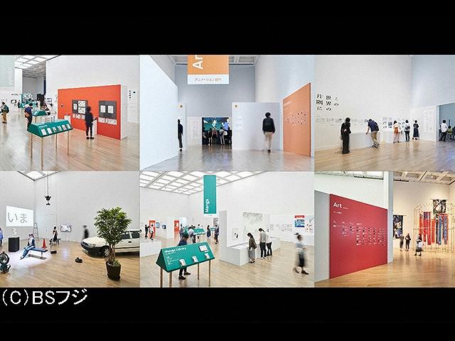 2019/6/7放送 ESPRIT JAPON