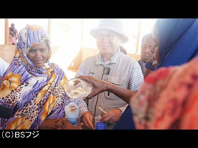 2019/9/27放送 ESPRIT JAPON