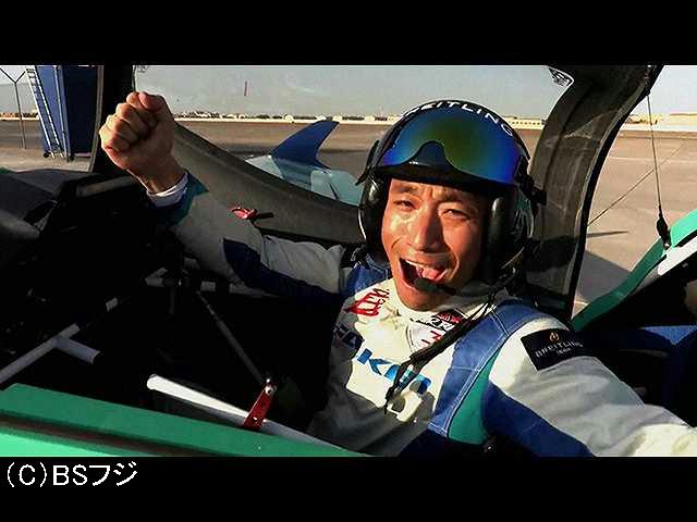 2019/11/15放送 ESPRIT JAPON