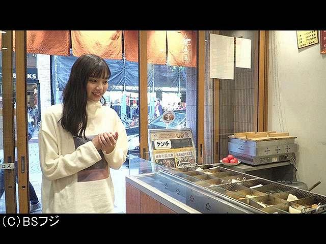 2019/12/13放送 ESPRIT JAPON