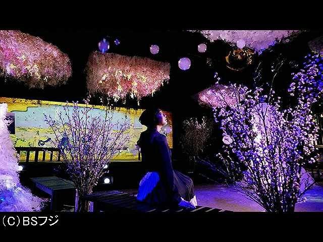 2019/12/27放送 ESPRIT JAPON