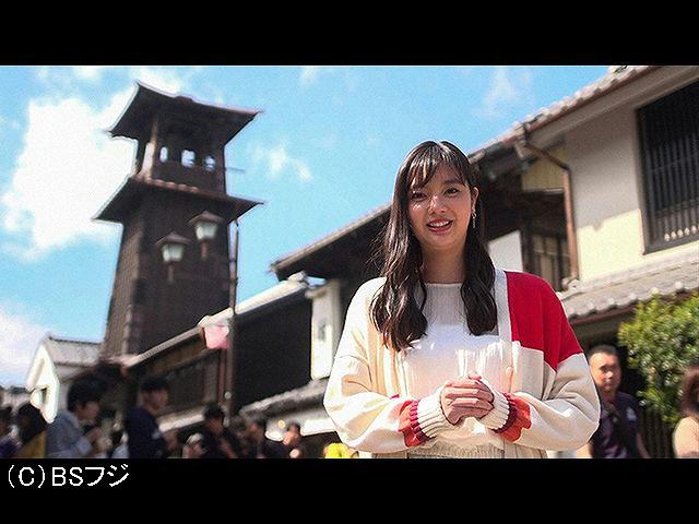 2020/1/17放送 ESPRIT JAPON