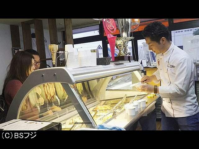 2020/2/14放送 ESPRIT JAPON