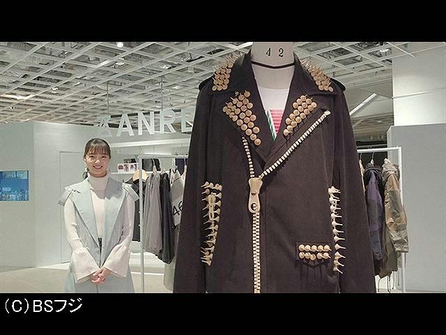 2020/3/13放送 ESPRIT JAPON