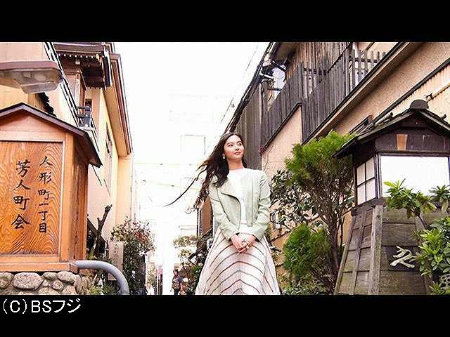 2020/4/10放送 ESPRIT JAPON