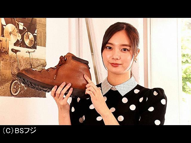 2020/7/10放送 ESPRIT JAPON