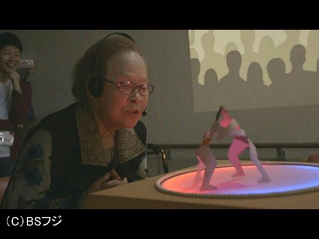 2020/9/11放送 ESPRIT JAPON