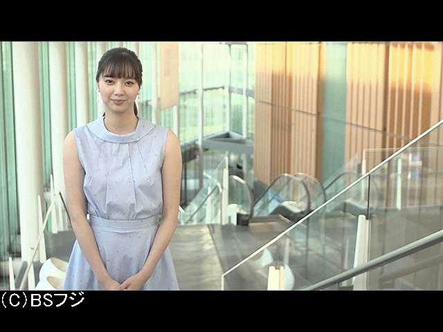 【無料】2019/7/12放送 ESPRIT JAPON